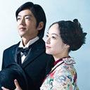 『花燃ゆ』大河ドラマ史上最低視聴率の更新阻止に向け、最後の悪あがき
