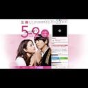 紗栄子、なぜ同性から支持され続ける?『5→9~私に恋したお坊さん~』の役柄から読む