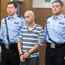 「叔父を誘って女性を暴行」15歳連続レイプ魔に、中国で高まる少年法改正論