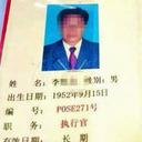 「いくらなんでも雑すぎる!」大胆なニセ証明書で無料入園を迫る男に中国中が失笑