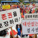 """韓国「性売買特別法11周年」で売春婦1,000人がデモ! """"性産業大国""""汚名返上には、合法化しかない!?"""