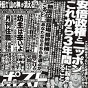 女優・川島なお美が残した「33歳の未公開ヌード」