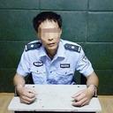 """買春した男性をカモに「罰金払え!」 中国で多発する、偽警察による""""売春取り締まり""""詐欺"""