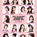 『Numero TOKYO』プロデュースに大島由香里アナも撃沈! 女子アナカレンダーでも迷走を見せるフジテレビ