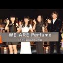 「Perfumeのクールな表現は、熱い思いに裏打ちされている」佐渡監督が明かすアメリカ公演の裏側