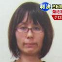 オウム真理教・菊地直子「無罪判決」でわかった井上死刑囚の嘘! 証言の背後に性愛への嫌悪と検察シナリオ
