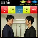 『無痛』大コケ……主演ドラマが不振続きの西島秀俊、バラエティでは高視聴率の皮肉