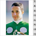 """「日本競馬はイージー」!? """"ハンデ""""あっても強すぎ「外人騎手」2人に、日本人騎手は……"""