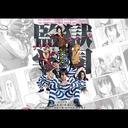 森川葵、『監獄学園─プリズンスクール─』で見せる暴力的な演技はなぜ魅力的なのか?