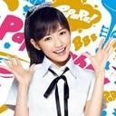 "AKB48・渡辺麻友がぱるる超え!? 信じられない""超塩対応""ぶりにファン困惑"