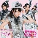 """AKB48の人気は今年限り? 業界で囁かれる""""グループ崩壊""""へのカウントダウン"""