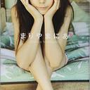 フジテレビに抗議の電話が殺到で……とんねるず・石橋貴明、西内まりやへの公開セクハラで冠番組終了!?