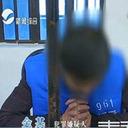 マイケル富岡もびっくり!?  500人の女性と同時交際し、金銭を無心していた中国・ギネス級詐欺師