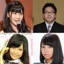 スキャンダル連発の現メンバーに、死屍累々の卒業生たち……AKB48・鎮魂の2015年
