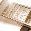 ガラケー版「日刊サイゾー for モバイル」終了のお知らせ