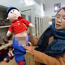"""女性の性欲から夫婦の性生活まで……中国で""""性教育のエキスパート""""を養成する学部が創設"""