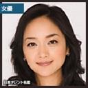 喜多嶋舞が芸能界引退宣言、大沢樹生に大反論!「息子の父親は大沢に間違いない」「借金の連帯保証人にされた」