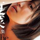 """夏菜、2年ぶりドラマ出演も""""無風""""の窮地! テレ朝「看板枠」決定でラストチャンス?"""