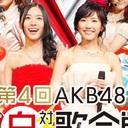 """「AKB48黒歴史ベスト5」に混ざっていた""""ガチすぎる黒歴史"""""""