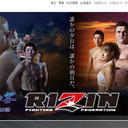 年末格闘技「RIZIN」と反社会的勢力の関係は大丈夫!? フジテレビ局内からも疑問の声が……