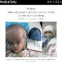 2015年の画期的治療法ベスト7! 脳への直接コミュニケーション、ペニス移植…!