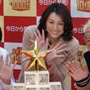 """米倉涼子の離婚問題""""年内解決""""報道のカラクリ「宝くじのCMだけは……」"""
