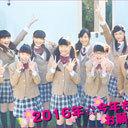 BABYMETAL、三吉彩花……さくら学院卒業生の勢いが止まらない! 松井愛莉にはゴリ押し批判の声?