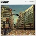 SMAPは解散してはいけない。木村拓哉がそれを知らないはずがありません