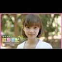 桜井日奈子、マーシュ彩、蒼波純……2016年にブレイクしそうな若手女優5選