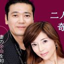 フジ・川島なお美さん追悼番組、6.4%で民放4位! 「なぜイブのゴールデンに」と疑問の声