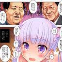 違法アップロードに対抗!? 毛沢東や習近平が登場する日本のエロ漫画に、中国人もタジタジ