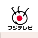 """フジテレビ、年末年始に""""テレ東以下""""連発! 千原ジュニアの教養番組が2.4%の地獄絵図"""