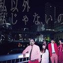 ベッキーと不倫のゲス・川谷絵音に、音楽関係者が激怒!「LINE画面の流出源と疑われ……」