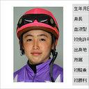 """「黄金世代」と称される""""華の2014年組""""。輝く新人騎手の中で金になる「大穴男」はコイツだ!"""