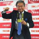 """『報ステ』後任に富川悠太アナ決定も、あくまで""""つなぎ""""!? 裏本命は、みのもんた……"""