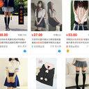 """ブルセラも爆買い!? 日本のJK・JCの""""使用済み""""制服が中国でひそかな人気"""