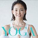 """""""娘便乗商法""""SHIHOが、今年も韓国芸能界を荒らす!? マスコミは異様なヨイショ記事を連発で……"""