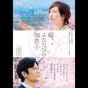 SMAP稲垣吾郎はなぜ文系女子を虜にする? 姫乃たまが主演映画から魅力を考察