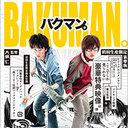 漫画をテーマにした日本映画祭開催に日本オタクたち歓喜も、韓国映画界では反日映画がヒット中!?