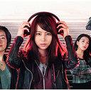 """DAIGOの「泣き芸」がイマイチすぎる……掘北真希ドラマがとりあえず""""解決""""?"""