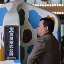 街中で堂々と放尿! 廃れゆく中国「ニーハオ・トイレ」が劇的進化!