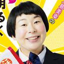 木口亜矢の夫は「ダメになっちゃう」発言の森三中・大島美幸が、女性視聴者から袋叩きに