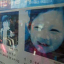 """""""離婚大国""""韓国で児童虐待が止まらない! 「しつけ」と「体罰」をはき違える継父母たち"""