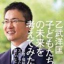 """乙武クンの""""ゲス不倫""""が判明しても妻が援護するしかなかった複雑事情"""