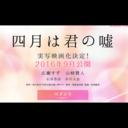 """清水尋也、濱田龍臣……勢いのある""""現役高校生""""のイケメン俳優たち"""