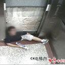 """閉じ込め餓死に急降下、隙間からの転落まで……中国""""暴走エレベーター""""の被害続々"""
