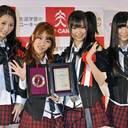 """「別に売れなくてもいい」AKB48、海外グループ乱立の目的は""""地元VIP""""とのパイプ作り"""