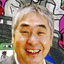 野球賭博問題で蛭子さんが「みんなが楽しくやってるならいいじゃないか」発言! そのディープな賭博歴は?