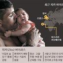 """韓国人はデマにひっかかりやすい!? 韓国社会に蔓延する""""SNS迷信"""""""