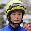 藤田菜七子騎手ホリプロ所属、不安な「競馬と芸能」関係